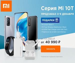 Купи то, что все хотят за гаджет в Xiaomi